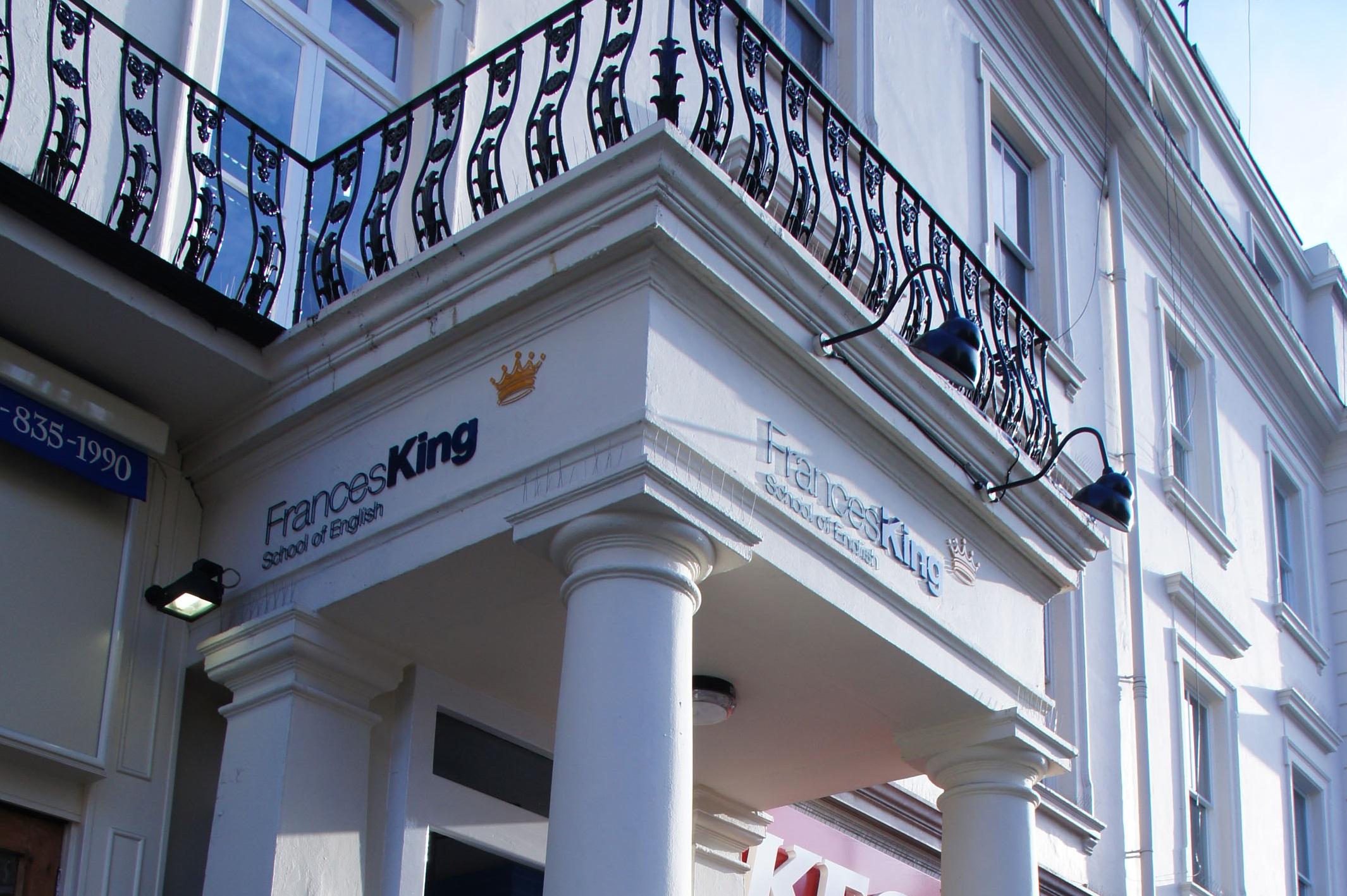 フランシス・キング・スクール・オブ・イングリッシュ ロンドン校:イメージ