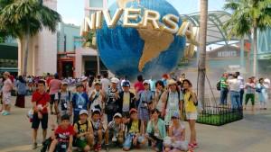 2017年夏休み【団体】海外短期研修プログラム第32回