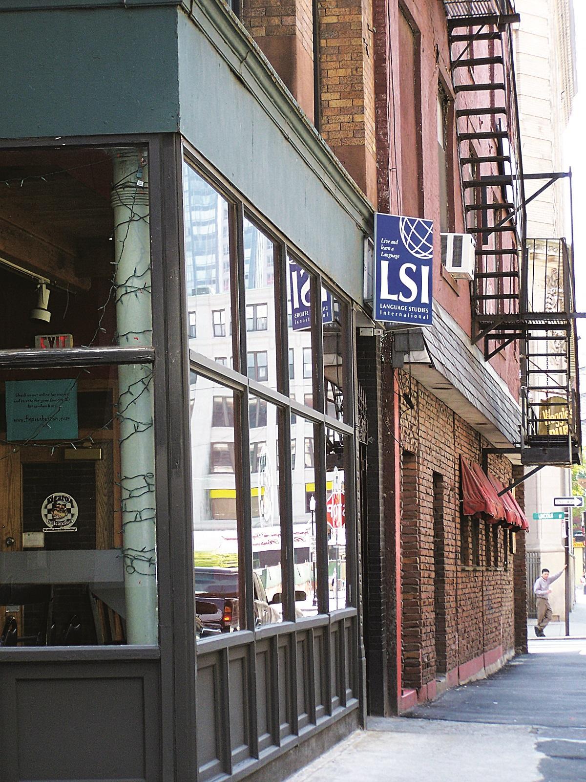 LSI ボストン校:イメージ
