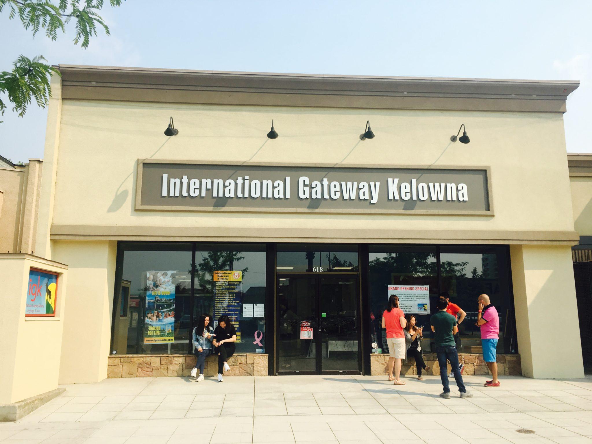 インターナショナル・ゲートウェイ・ケローナ(IGK):イメージ